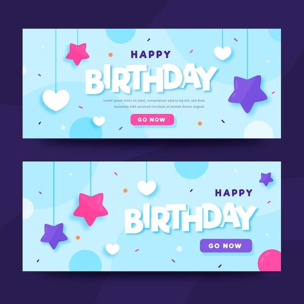 Modello di banner di buon compleanno Vettore gratuito
