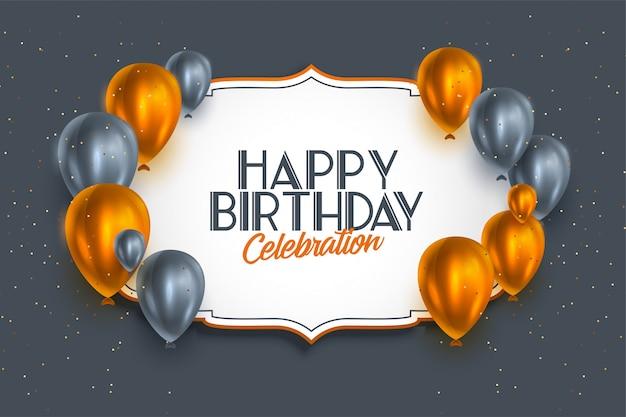 Шаблон премиум-стиля с днем рождения Бесплатные векторы