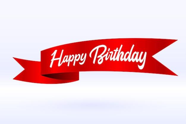 С днем рождения праздник ленты фон Бесплатные векторы