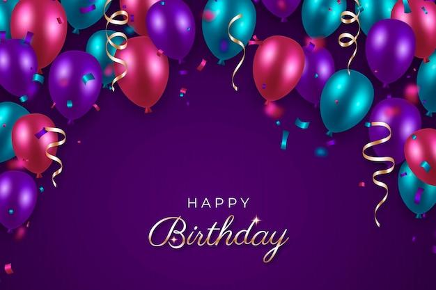 생일 축하 해요 다채로운 풍선과 리본 무료 벡터
