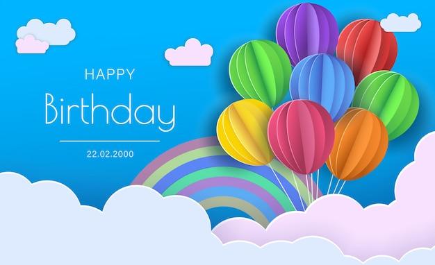 Концепция с днем рождения. воздушные шары в облаках. бумага и ремесло Premium векторы
