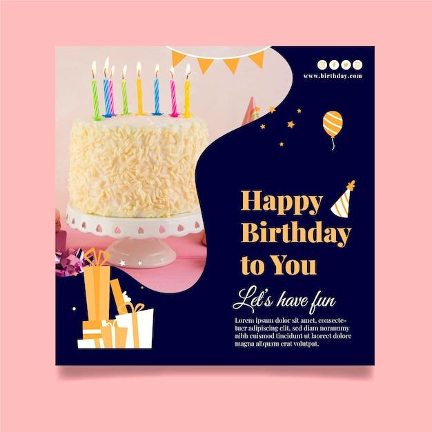 お誕生日おめでとうおいしいケーキスクエアチラシ Premiumベクター