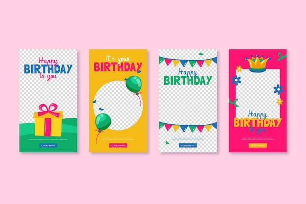 Поздравляю с днем рождения Бесплатные векторы
