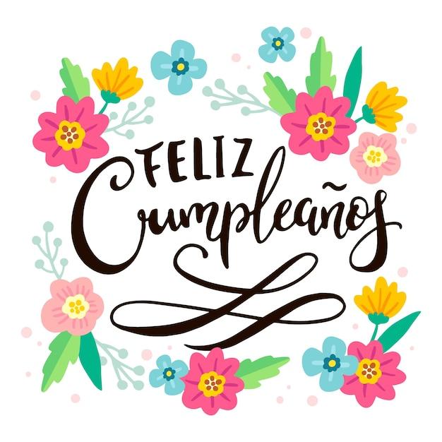 スペイン語のレタリングでお誕生日おめでとう 無料ベクター