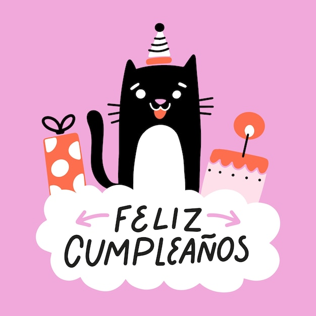 お誕生日おめでとうレタリング手描き猫 Premiumベクター