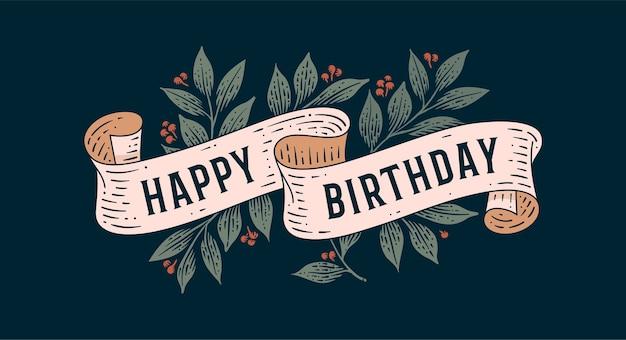 생일 축하 해요. 리본 및 텍스트 생일 복고풍 인사말 카드. 프리미엄 벡터