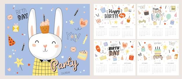 お誕生日おめでとう壁掛けカレンダー。年間プランナーにはすべての月があります。良い主催者とスケジュール。 Premiumベクター