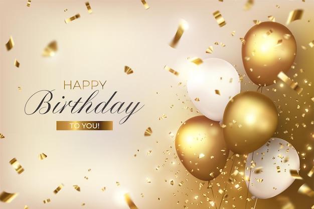 豪華な風船と紙吹雪でお誕生日おめでとう 無料ベクター