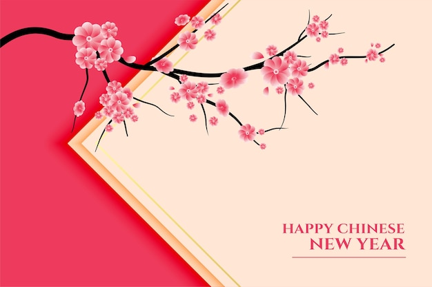 Felice anno nuovo chiinese con carta di ramo di fiori di sakura Vettore gratuito