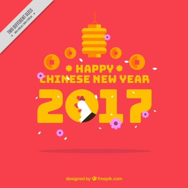 happy chinese new year 2017 background