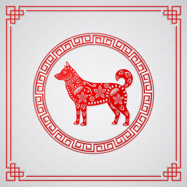 Happy Chinese New Year 2018 Card With Dog Zodiac Symbol Vector