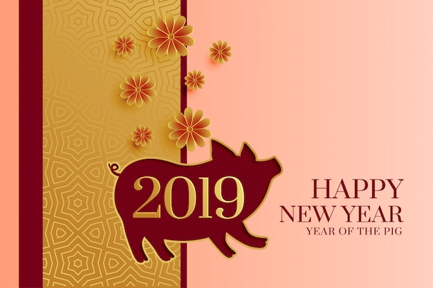 Happy chinese new year 2019 background with pig silhouette Free Vector