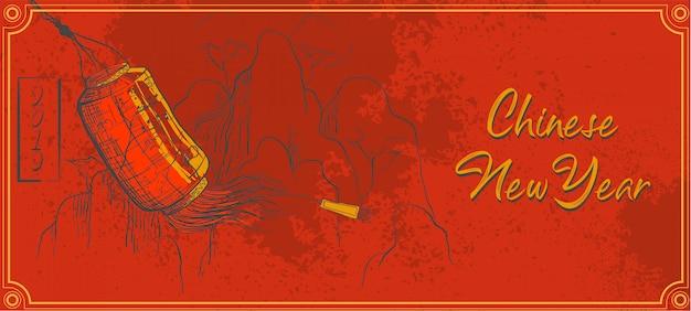 Happy chinese new year 2019 background. Premium Vector