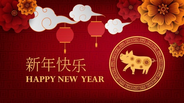 Happy chinese new year of 2019  background Premium Vector
