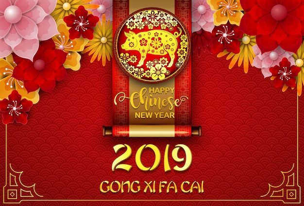 Happy chinese new year 2019 card. year of the pig Premium Vector