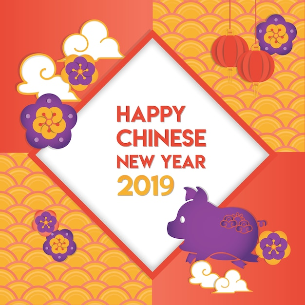 Happy chinese new year 2019 greeting card Premium Vector