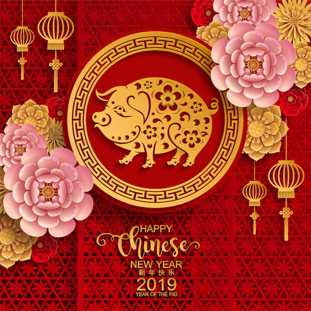 Happy chinese new year 2019 pig zodiac sign on color background. Premium Vector