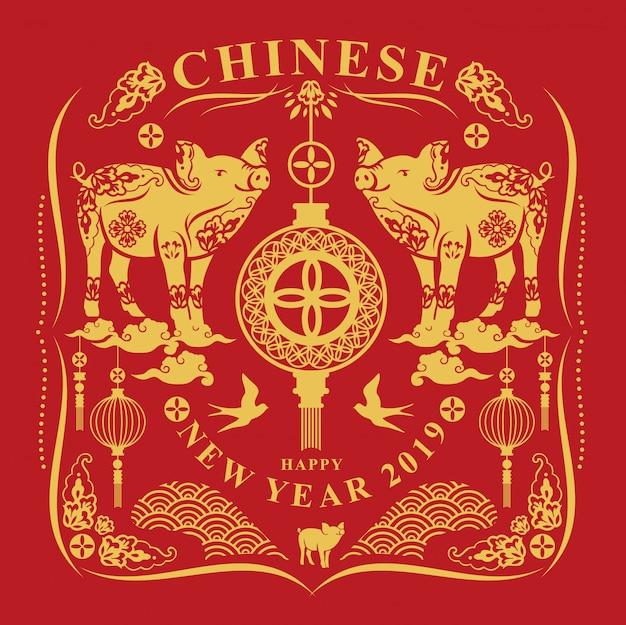 Happy chinese new year 2019 vector illustration Premium Vector