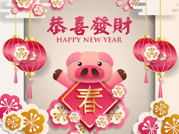 Happy chinese new year 2019 year of the pig Premium Vector