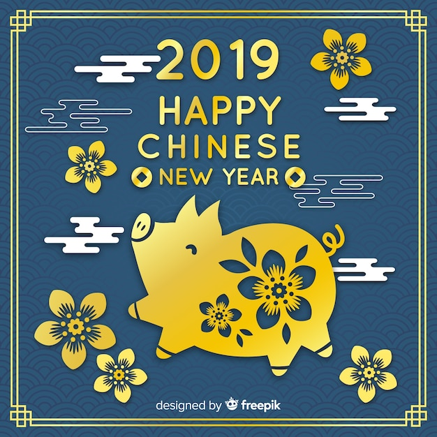 Happy chinese new year 2019 Free Vector