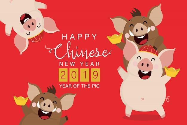 Happy chinese new year 2019 Premium Vector