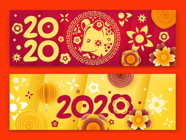 Happy chinese new year 2020 banner collection Premium Vector