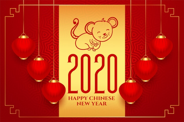 Happy chinese new year 2020 beautiful greeting background Free Vector