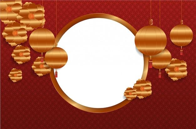 Счастливый китайский новый год 2020. золотой цветок и подвесные золотые фонари. традиционный китайский Premium векторы