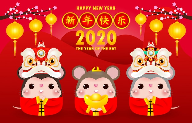 Happy chinese new year 2020 greeting card Vector | Premium ...
