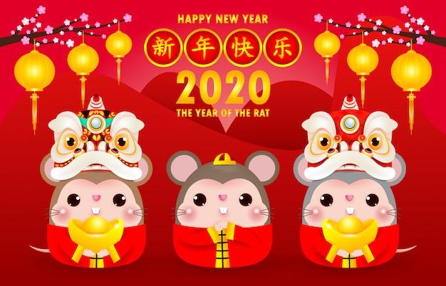 chinese new year 2020 - photo #31