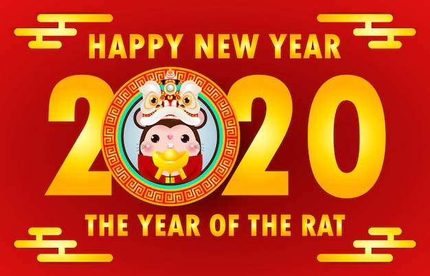 Happy chinese new year 2020 greeting card. Premium Vector
