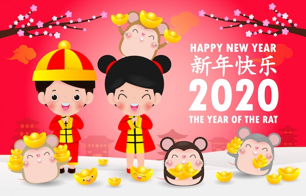 Happy chinese new year 2020 greeting card Premium Vector