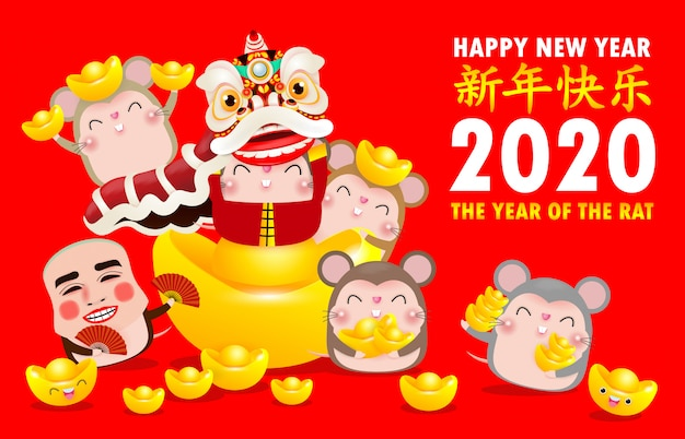 Happy chinese new year 2020 of the rat zodiac poster design with rat. Premium Vector