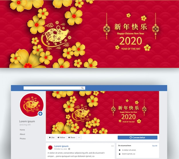 Happy chinese new year 2020 year of the rat. chinese characters mean happy new year. cover banner online social media and social networking Premium Vector