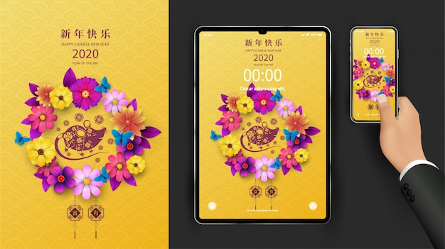 Happy chinese new year 2020. year of the rat, chinese characters mean happy new year, wealthy. Premium Vector