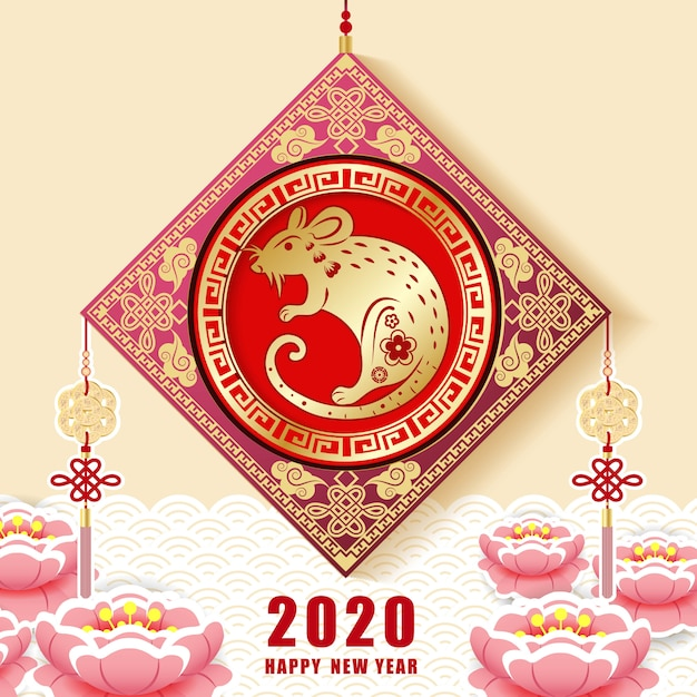 Happy chinese new year 2020. year of the rat. colorful hand crafted art paper cut style. Premium Vector