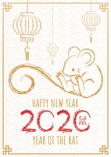Happy chinese new year 2020, year of the rat. hand drawn calligraphy rat. Premium Vector