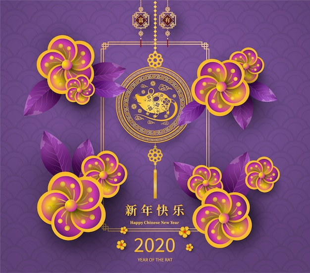 Happy chinese new year 2020 year of the rat paper cut style. chinese characters Premium Vector