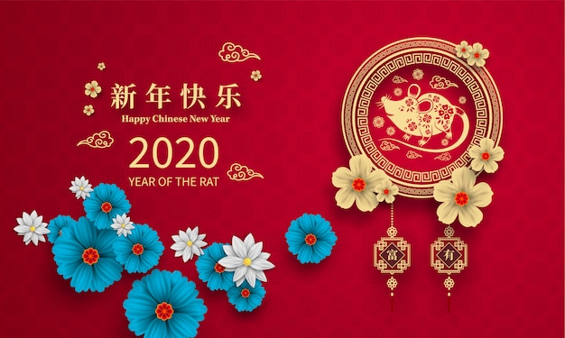 Happy chinese new year 2020 year of the rat paper cut style. Premium Vector