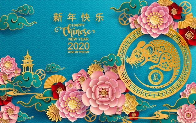 Happy chinese new year 2020. year of the rat Premium Vector