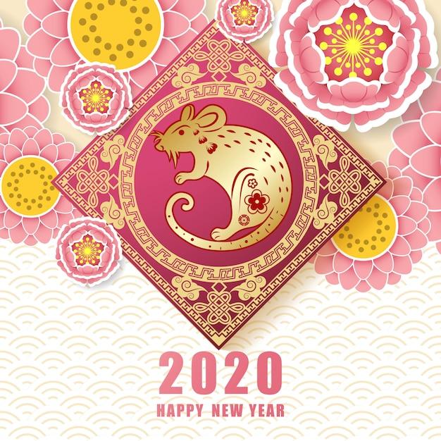 Happy chinese new year 2020. Premium Vector
