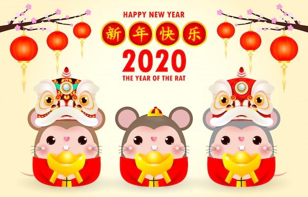 Поздравительная открытка happy chinese new year 2020 Premium векторы