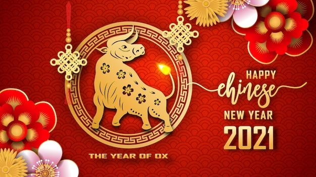 https://image.freepik.com/free-vector/happy-chinese-new-year-2021-banner_10307-1166