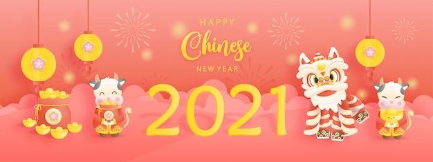 premium vector happy chinese new year 2021 banner https www freepik com profile preagreement getstarted 7129132
