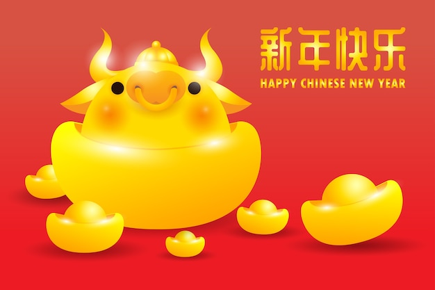 Поздравительная открытка с китайским новым годом 2021, золотой бык с золотыми слитками в год зодиака быка, мультяшная милая маленькая корова, изолированный фон, перевод приветствия нового года Premium векторы
