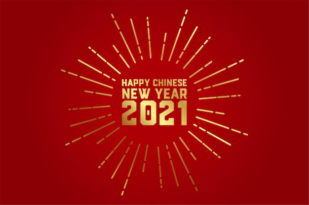 Happy chinese new year 2021 greeting card vector Free Vector