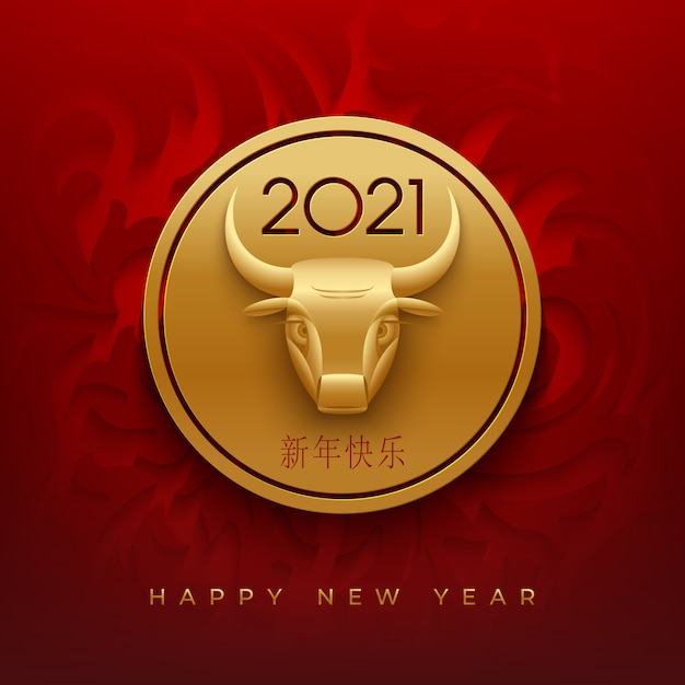 Happy chinese new year 2021 greeting card with bull head ...