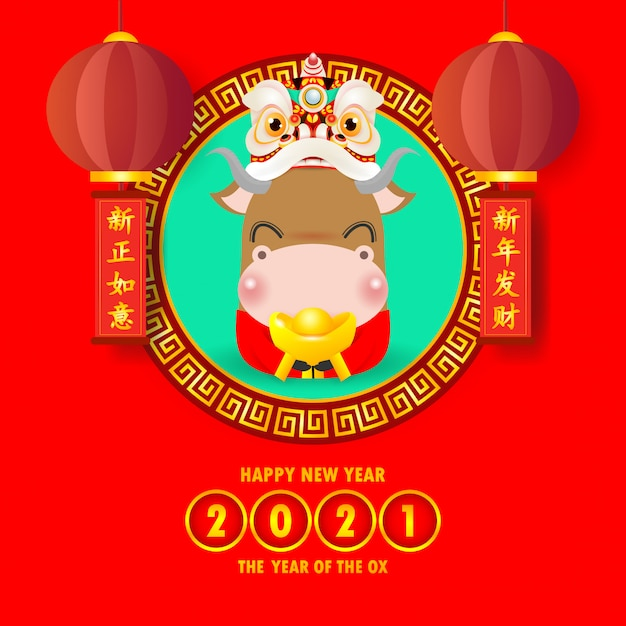 Premium Vector | Happy chinese new year 2021 greeting card