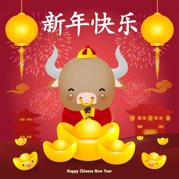 Happy chinese new year 2021 greeting card | Premium Vector