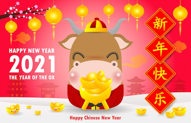 Happy chinese new year 2021 greeting card. Vector ...